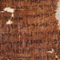 Nash Papyrus at Cambridge