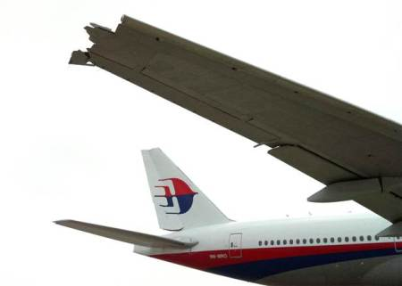 MH370 collision 2012 photo AP