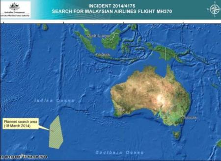 MH370 location of debris