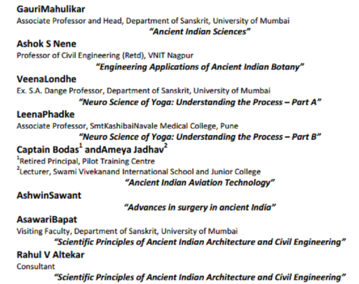 Pseudo-science at the Indian Science Congress 2015