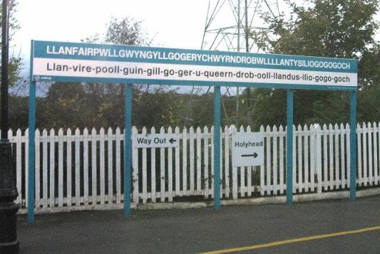 lllanfair pg station