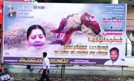 Jayalalitha saving baby photo AFP